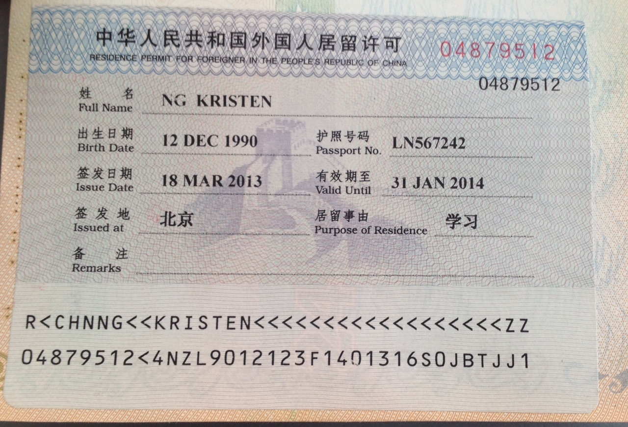 chinese visa application form nz