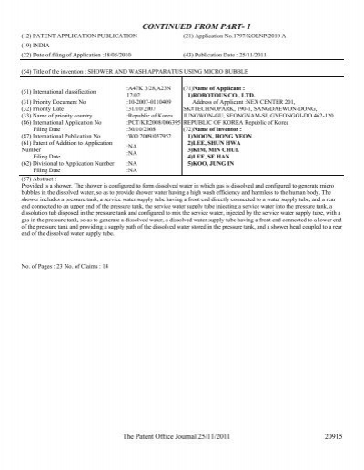 continuation in part patent application