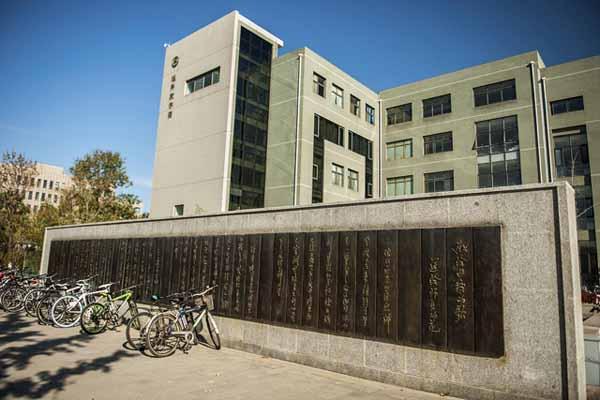 beijing institute of technology online application