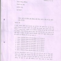 how to write application to delhi jal board