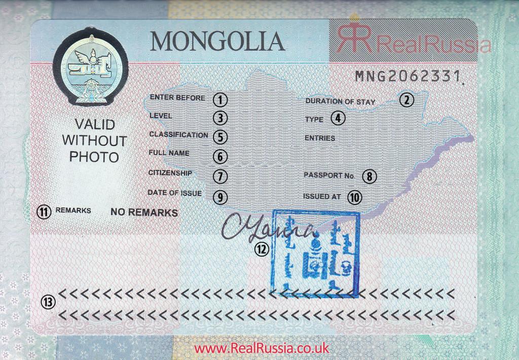 russian embassy london visa application