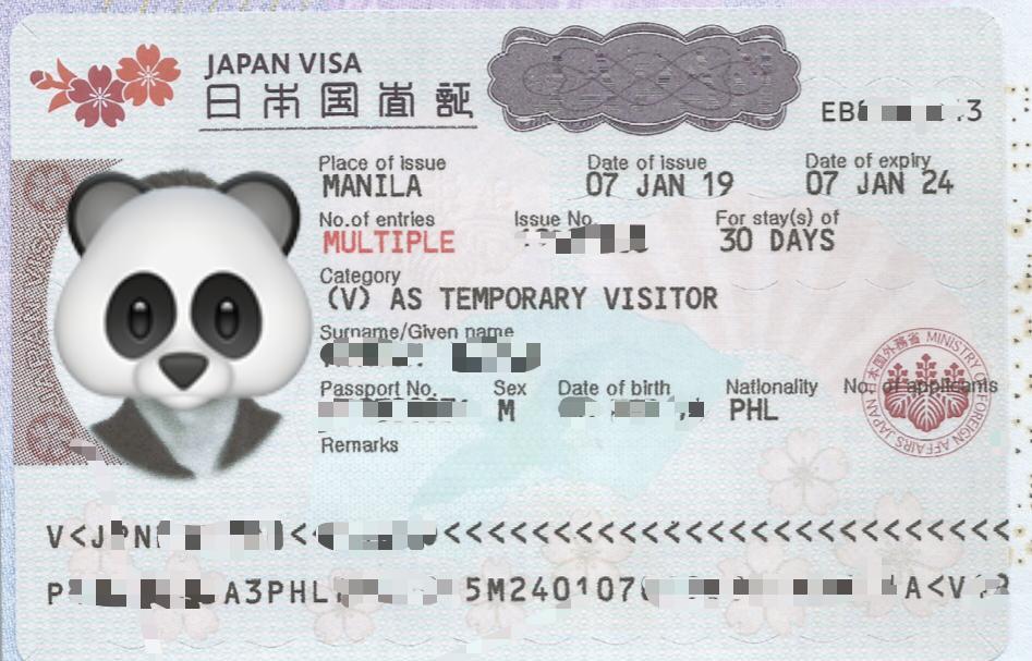 multiple entry visa canada application form