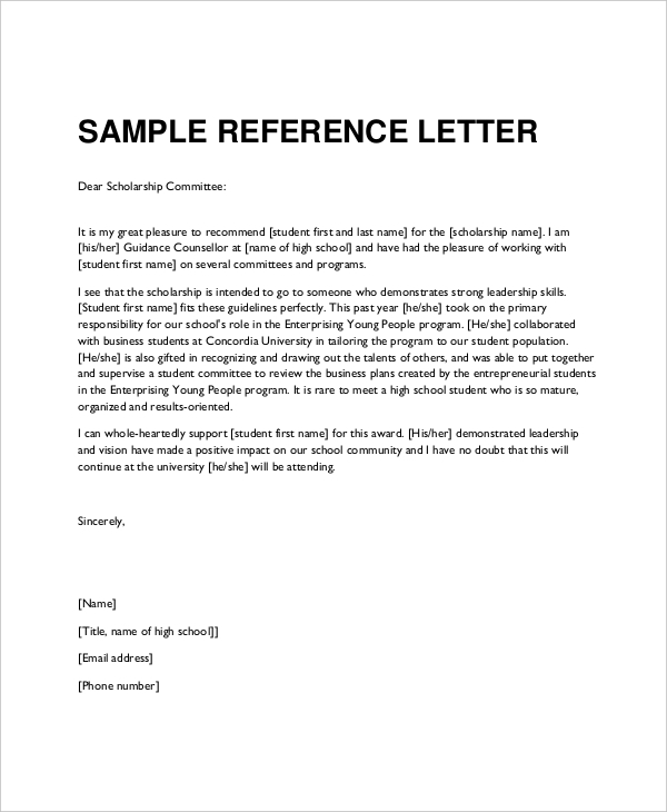 sample character reference letter for scholarship application