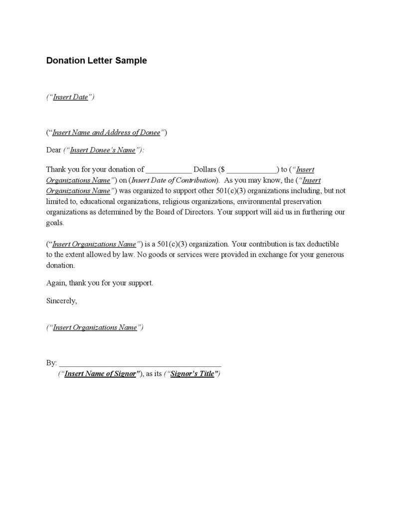 acknowledgement of receipt of application letter