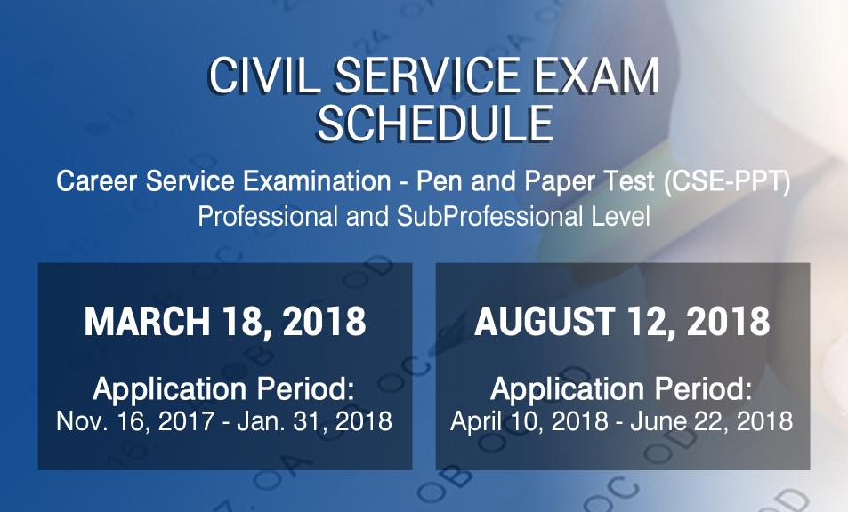 civil service exam application form 2018
