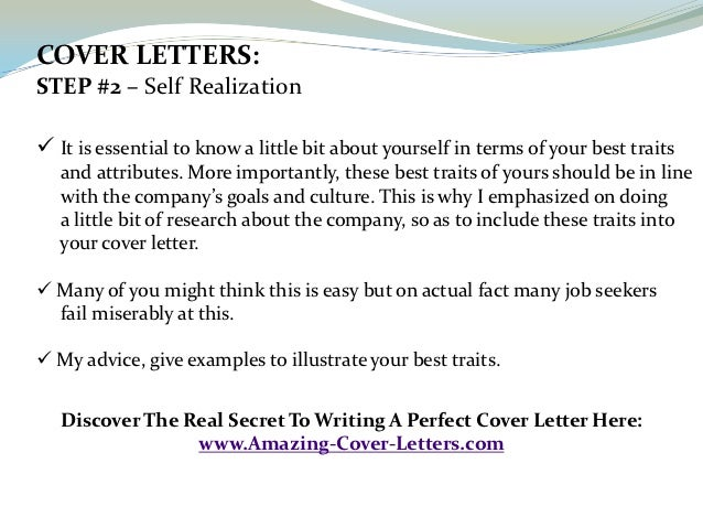 cover letter for job application software engineer