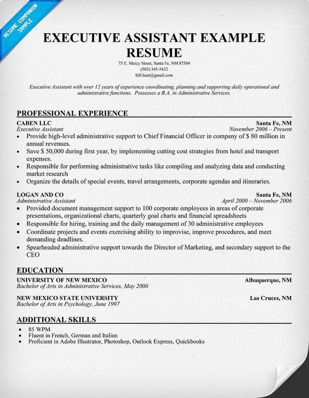 examples of personal statements for administrative job application