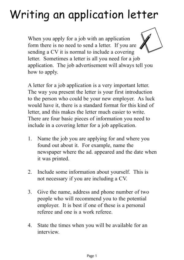 writing sample for job application
