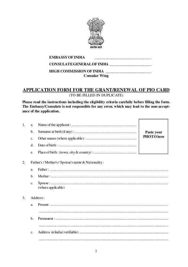 indian high commission visa application form