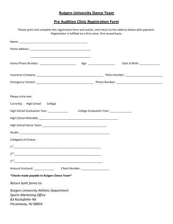 rutgers school to school transfer application