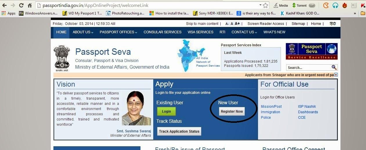 track my passport application online